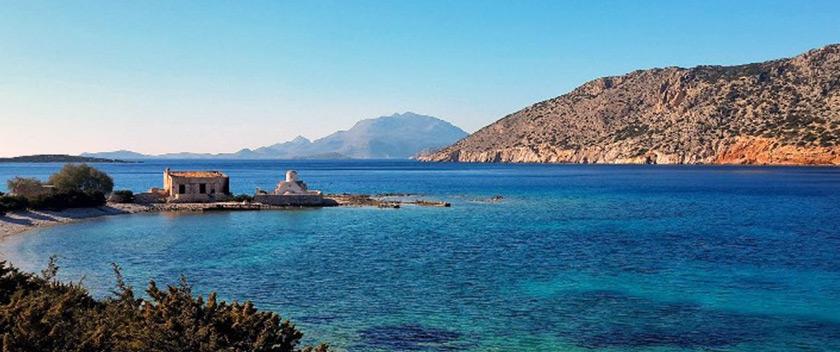 Остров Алимия