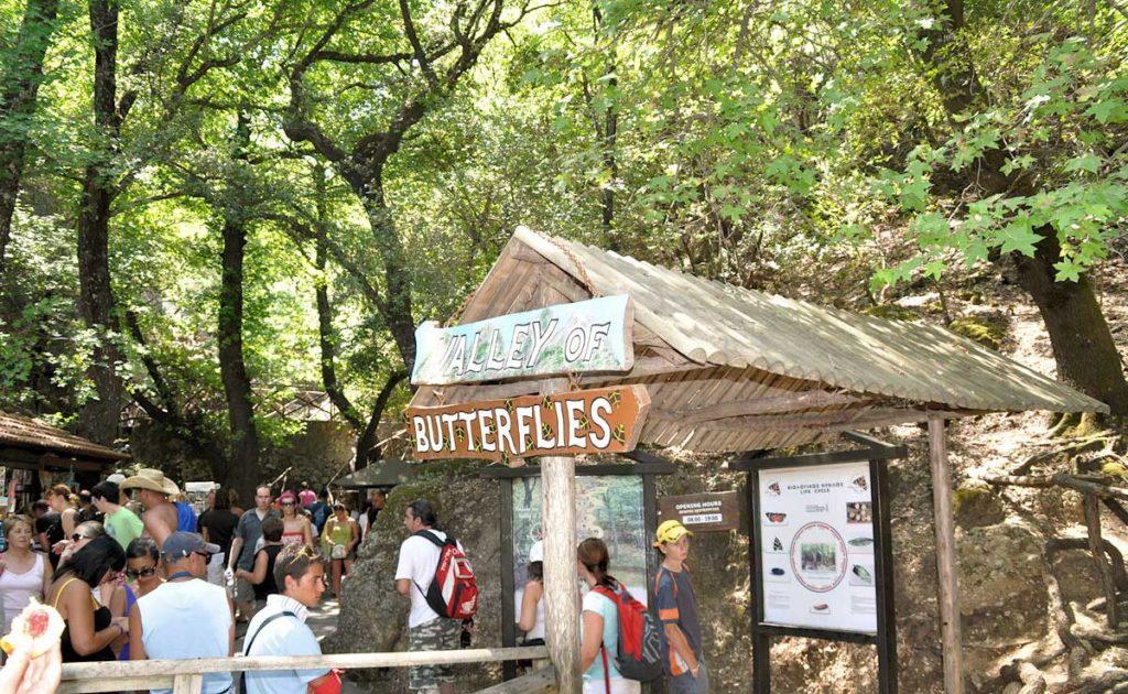 Нижний вход в долину бабочек