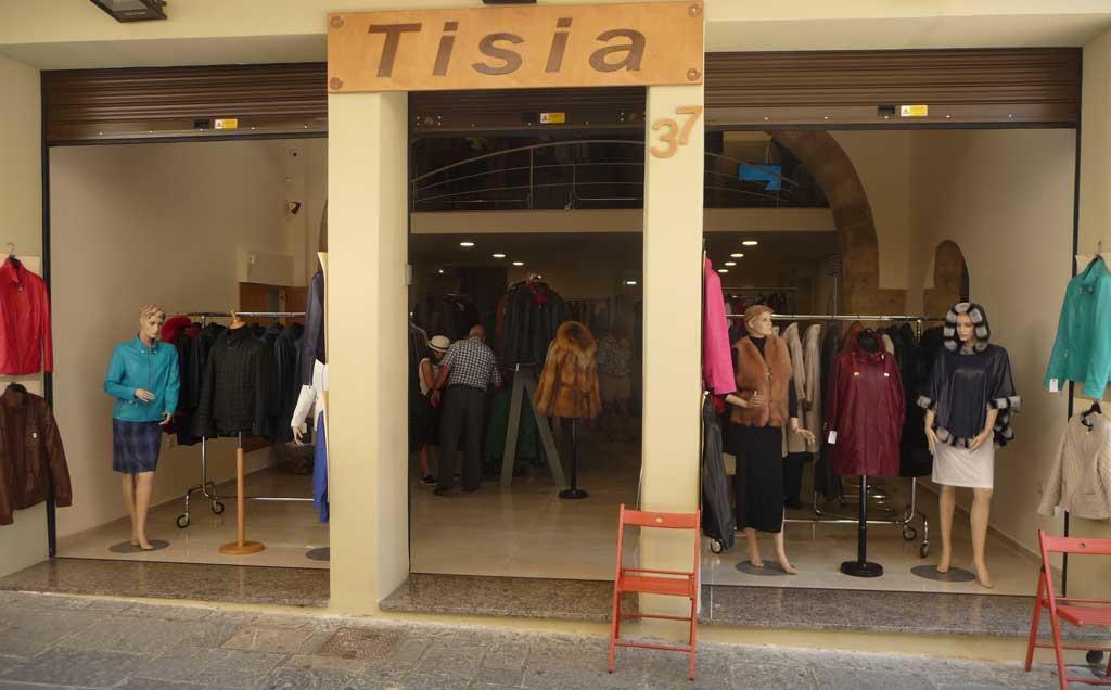 Магазин шуб на острове Родос