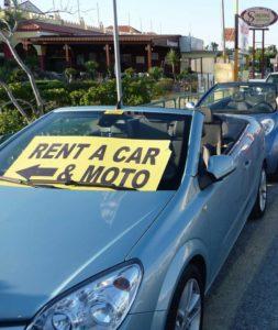 Аренда автомобилей в Фалираки