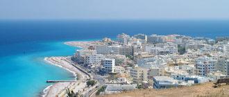 Остров Родос город