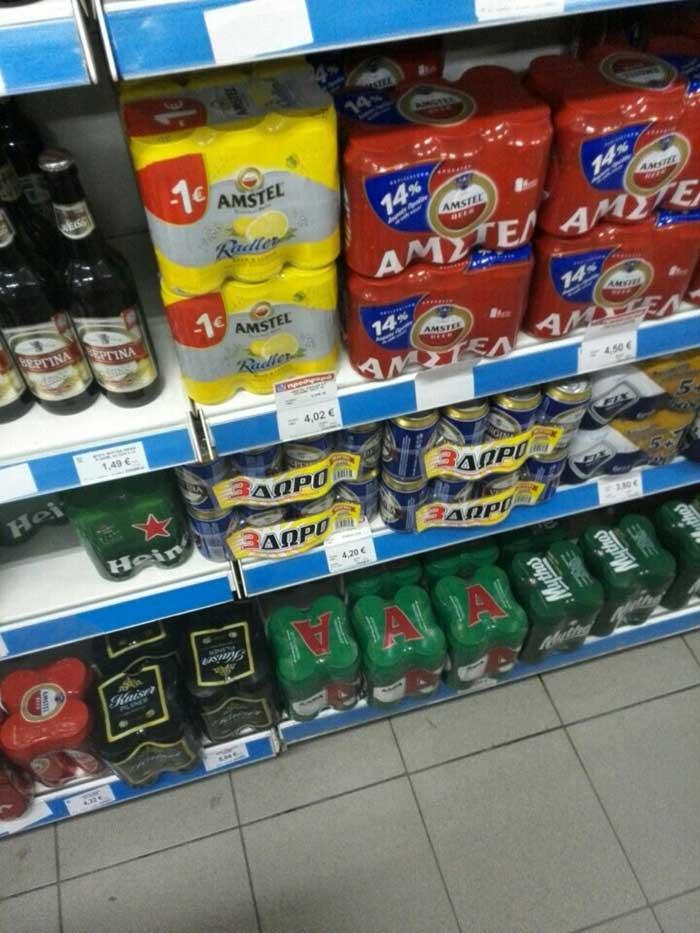 Пиво в супермаркете АБ Фалираки
