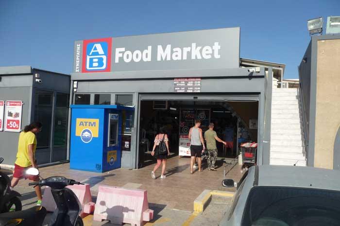 Вход в супермаркет АБ Фалираки Родос