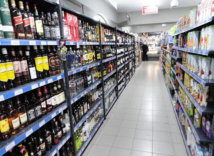 Спиртное в супермаркете АБ