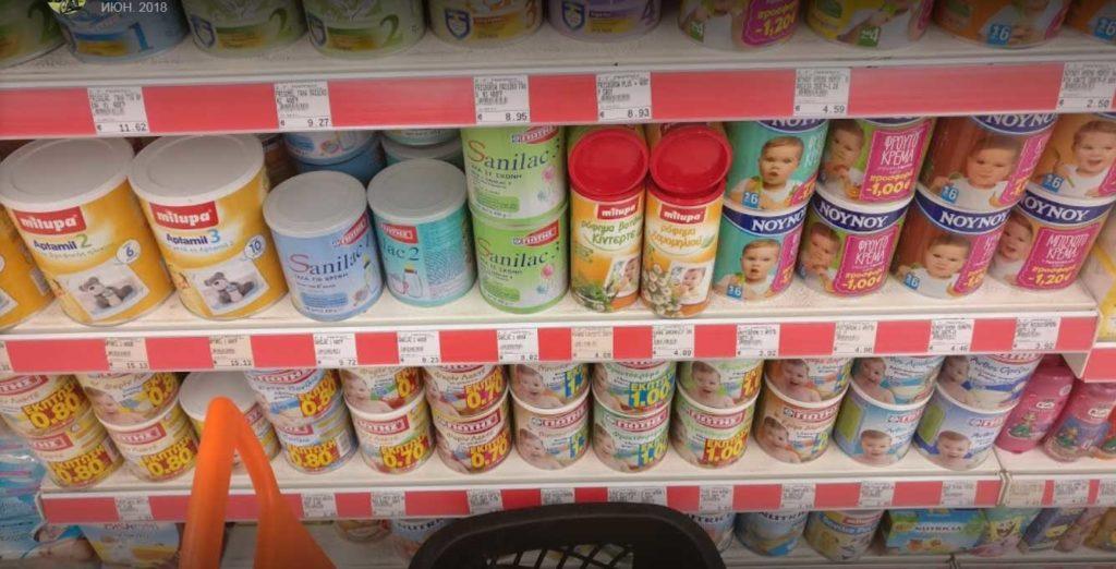 Детское питание в супермаркете Папу на Родосе
