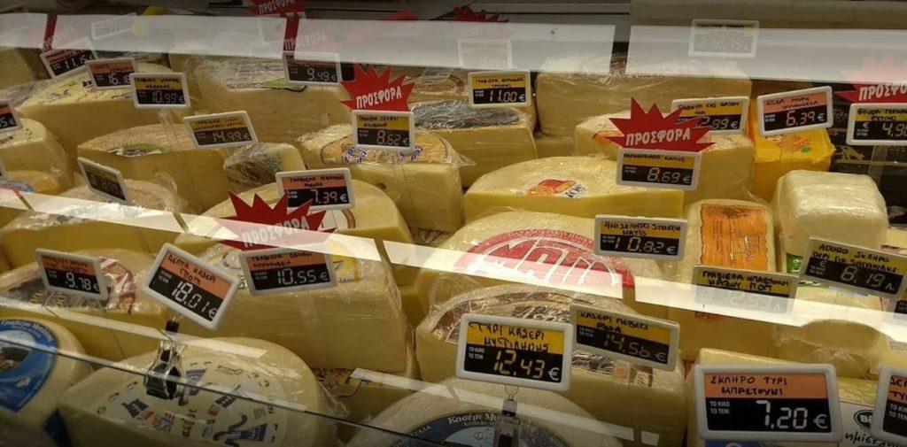 Сыр в супермаркете Папу на Родосе