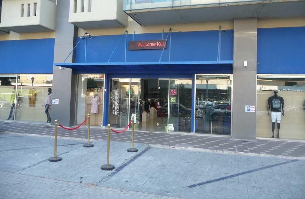 Китайский магазин на улице Канада острова Родос