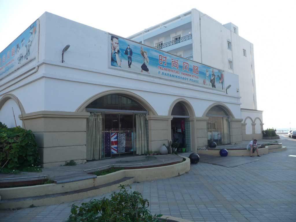 Китайский магазин в центре города Родос