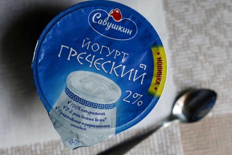 Греческий йогурт для приготовления соуса Дзадзыки, который можно купить в Росси