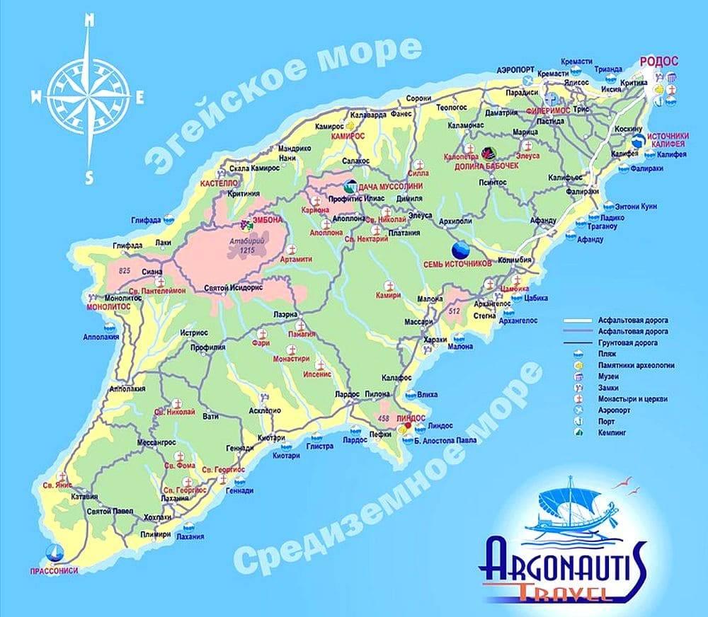Туристическая карта острова Родос на русском языке