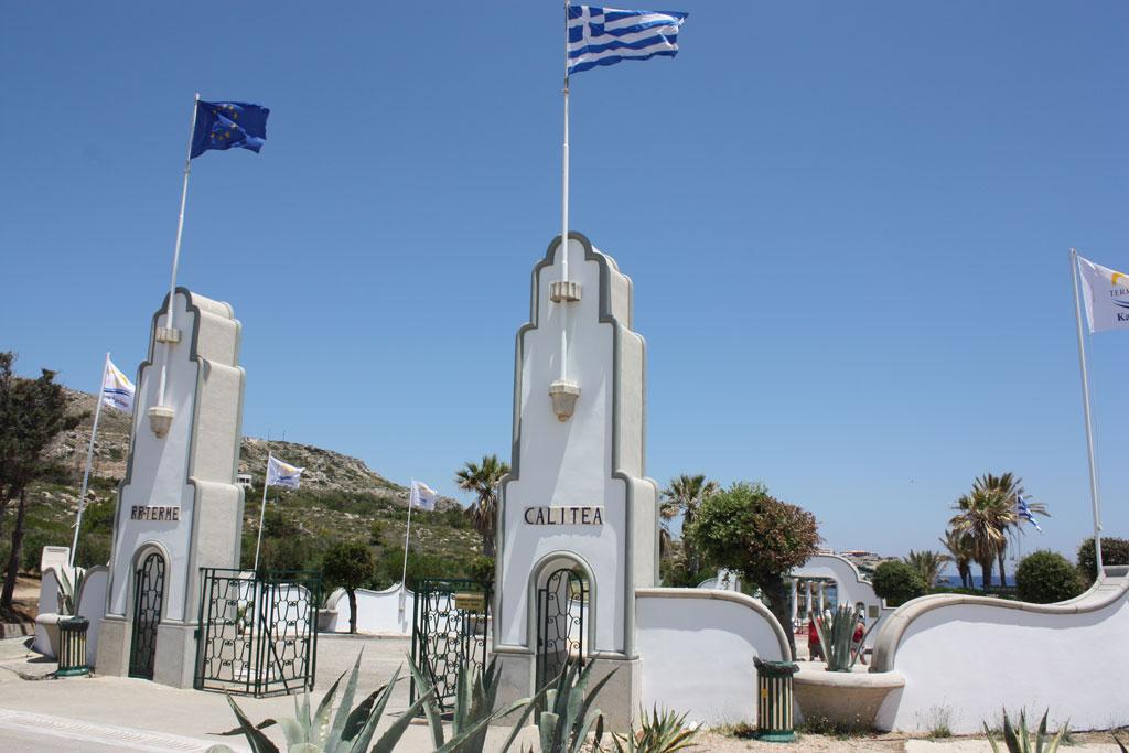 Вход в водолечебницу Калифея на острове Родос