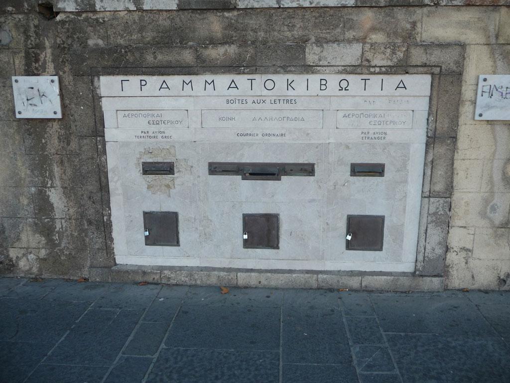 Древний почтовый ящик в здании почты на Родосе