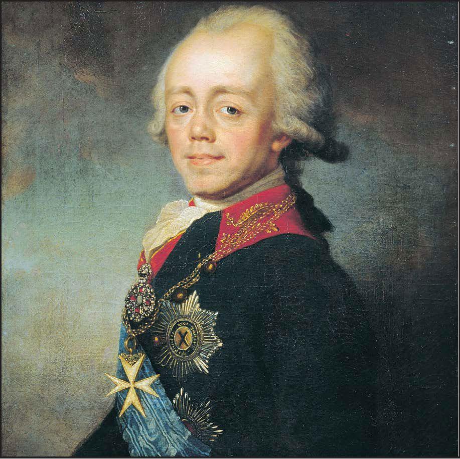 Портрет Павла Первого