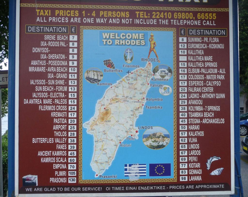 Цены на такси на острове Родос