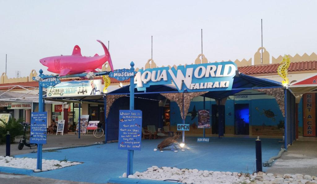 Аквариум Aquarium of Faliraki (Aqua World)