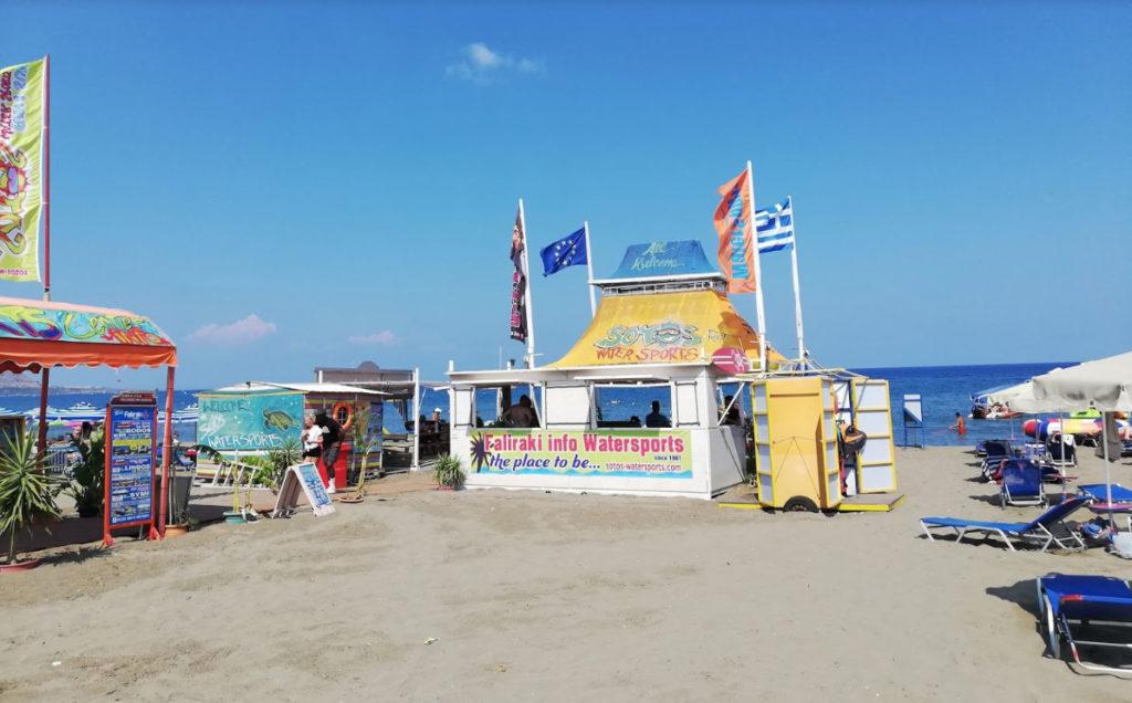 Станция водных развлечений на пляже Фалираки
