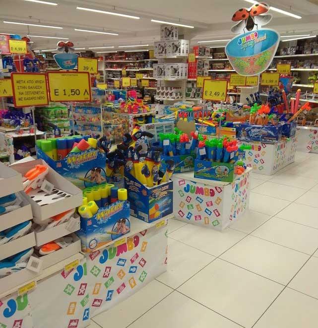 Водяные игрушки в магазине Джамбо на Родосе