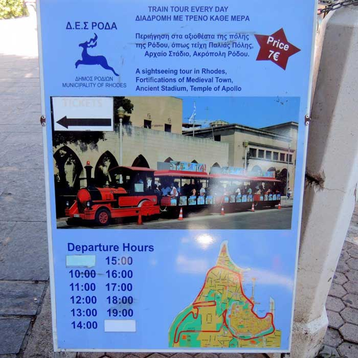 Цена и маршрут экскурсии на паровозике