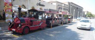 Остров Родос экскурсия на паровозике