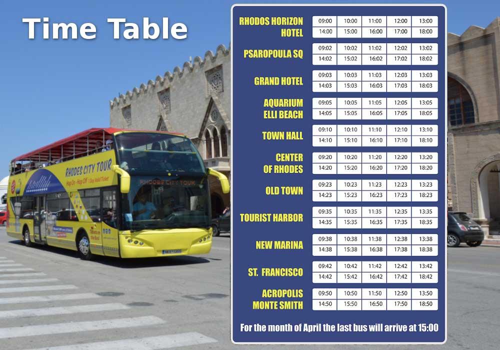 Расписание остановок двухэтажных автобусов