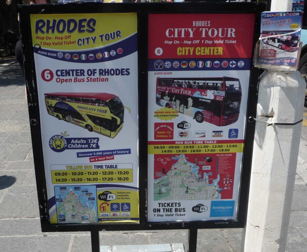 Цены на автобусные экскурсии по Родосу